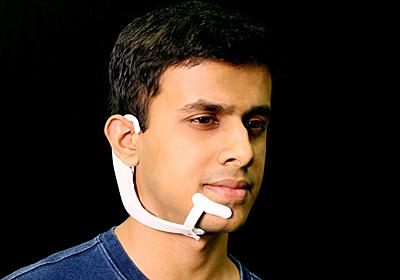 """MIT、""""頭の中でしゃべる""""だけで音声認識できるシステム「AlterEgo」 - PC Watch"""