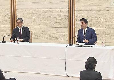 緊急事態宣言 欧米メディアの見方は 新型コロナ | NHKニュース