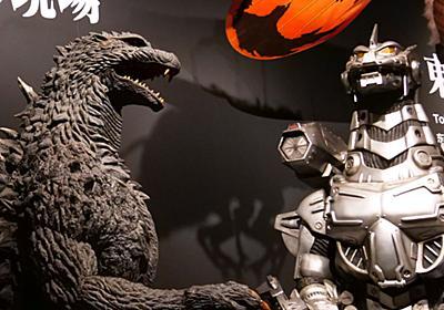 100体以上の怪獣が待ち受ける世界唯一のゴジラミュージアムは特撮映画の歴史を肌で感じられる空間でした - GIGAZINE