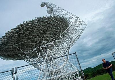 世界最大の電波望遠鏡近くにWi-Fiも携帯電話サービスも使えない町がある   ギズモード・ジャパン