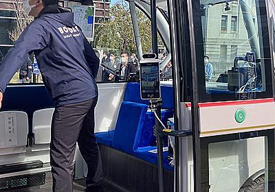 岐阜市、顔認証による自動運転バスでのキャッシュレス決済の実証実験   IT Leaders