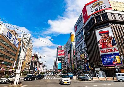 「食事がおいしい」都道府県&市区町村ランキング【完全版】 | 日本全国ご当地ランキング | ダイヤモンド・オンライン