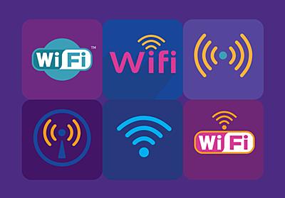 Wifi-Alliance®がWPA3を発表。2018年後半に詳細公開予定。 - 忙しい人のためのサイバーセキュリティニュース