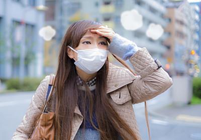 マスク頭痛?偏頭痛・緊張型頭痛・熱中症対策・ツボやグッズで治す方法をご紹介 - QUATRE(キャトル)の庭