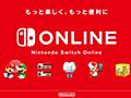 加入者限定特典 ファミリーコンピュータ コントローラー | Nintendo Switch Online | Nintendo Switch | Nintendo