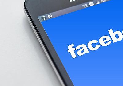 Facebookグループにメンバーを追加するときの設定について | だぶるしーど
