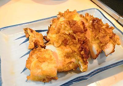 【1食54円】鶏胸肉の塩こうじ黄金天ぷらの簡単レシピ - 50kgダイエットした港区芝浦IT社長ブログ