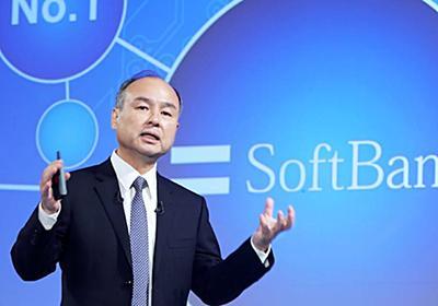 ソフトバンクG、最高益4兆9879億円 巨額赤字から回復: 日本経済新聞