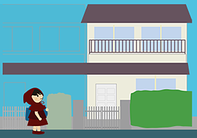 やっと引っ越し! | イラストブログ | 赤ずきんDIARY