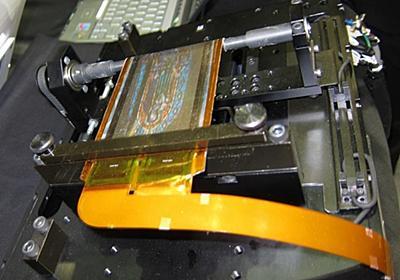 電子ペーパーの選択肢が広がる (1/2) - ITmedia PC USER