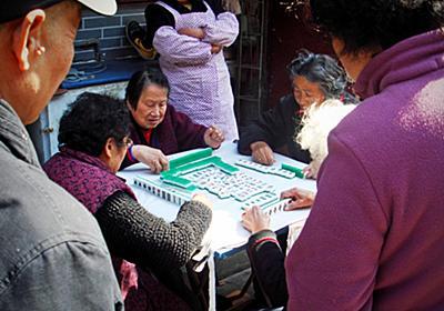 上海で50過ぎのオバサンに求婚された件 - 黒色中国BLOG