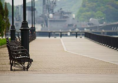 10 Best Things to Do in Yokosuka