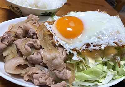 豚コマ肉を使った簡単レシピ‼️『柔らか生姜焼き』最高のコスパで超絶美味い‼️ - クッキング父ちゃんのブログ(kukking10chan)