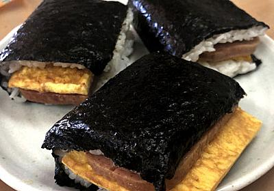 コンビニの沖縄料理食べ比べ :: デイリーポータルZ