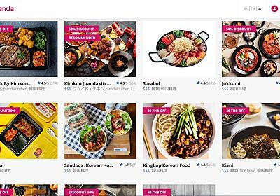韓国焼肉も 国内感染が再発のタイはデリバリーアプリが重要ポイント - 北朝鮮ニュース   KWT
