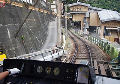 わずか1.4度でも「きつい坂」 上り下りが苦手な鉄道の苦労と工夫 | 乗りものニュース