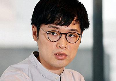伊藤詩織さんへのデマやバッシング 荻上チキさんの70万件分析で見えた傾向 - 毎日新聞