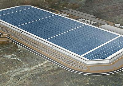 砂漠に建設されるテスラの世界最大バッテリー工場「ギガファクトリー」とは何なのか? - GIGAZINE
