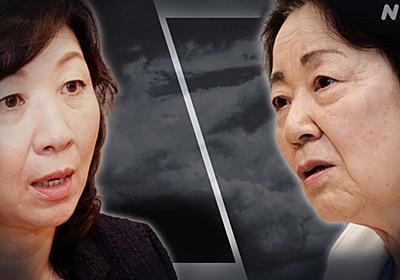 選択的夫婦別姓 自民党内の攻防の裏側 | NHK政治マガジン