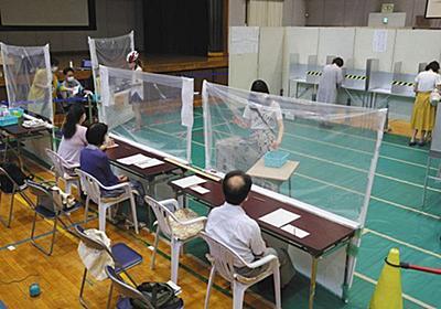 都知事選 投票率は55.00%、前回を4.73ポイント下回る コロナ禍で盛り上がり欠く:東京新聞 TOKYO Web