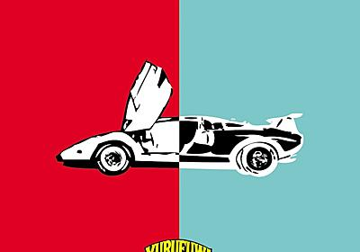 スーパーカー20周年記念ベスト発売決定!ゆるふわギャングバージョンも - 音楽ナタリー