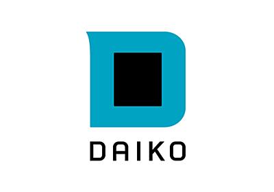 当社寄付先 東京大学「情報経済AIソリューション寄付講座」担当准教授によるSNS等への投稿に対する見解|大広 Topics|大広 Daiko Advertising Inc.