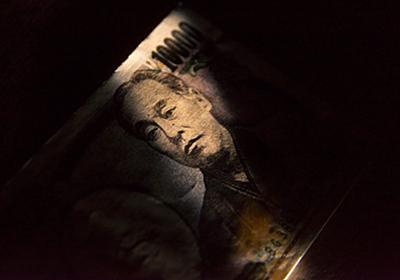 「安倍さんから1億きとるで!」裁判長、私は河井夫妻の「汚い金」をこう使いました | 文春オンライン