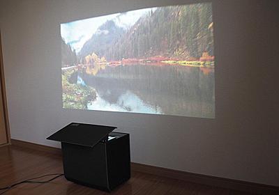 【レビュー】壁際に置いて100型大画面。パナソニックお手軽シアター、6スピーカーの音も迫力 - AV Watch