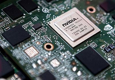 ソフトバンク、エヌビディア株を来年売却する計画-関係者 - Bloomberg