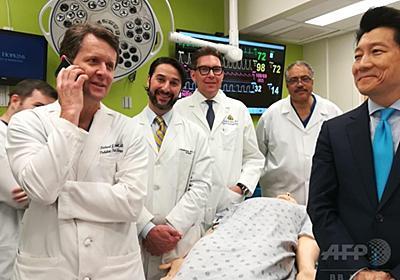 世界初、陰茎・陰嚢の移植手術 米負傷兵に実施 写真1枚 国際ニュース:AFPBB News