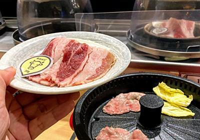 【レポ】「ひとり焼肉食べ放題」が気軽にできる! レーンの上をお肉が回る「ひとりしゃぶしゃぶ いち」が最高だった | Pouch[ポーチ]