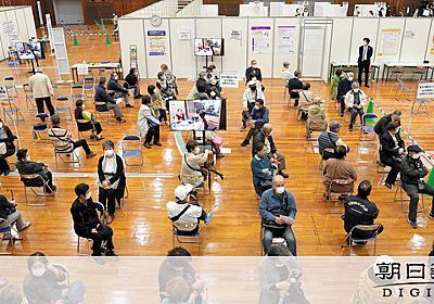 ワクチン予約が電話回線を圧迫か 全国で混乱懸念:朝日新聞デジタル