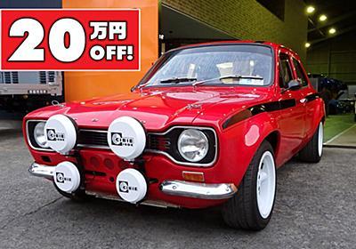 輸入中古車 RSの源流、1974 フォード エスコート Mk1 RS2000 メキシコ仕様のレストア中古車を販売