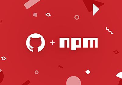 npm is joining GitHub - The GitHub Blog