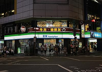 BEのぶの台湾紀行-台湾風牛丼店『鮮五丼』に行ってみた - 昭和考古学とブログエッセイの旅
