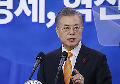 韓国文政権が国益を害する「反日外交」に強気で突き進む理由 | DOL特別レポート | ダイヤモンド・オンライン