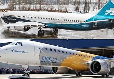 CNN.co.jp : 米ボーイング、エンブラエルの商用機部門を買収