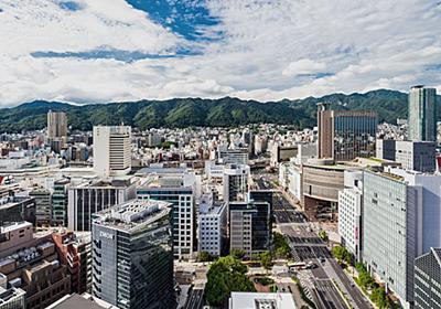 神戸洋菓子店が破綻、「地方スイーツ」の落日 | 外食 | 東洋経済オンライン | 経済ニュースの新基準