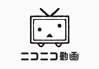 人気の「中野TRF」動画 19,714本 - ニコニコ動画