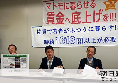 若者の一人暮らし「時給1600円必要」 最低賃金の倍:朝日新聞デジタル
