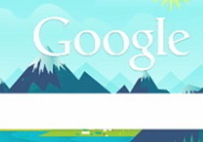 使いこなせてる?--Google Nowの活用法と裏側 - CNET Japan