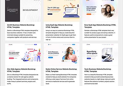 商用でも完全無料、ランディングページ用のHTMLテンプレートがダウンロードできる -Inovatik