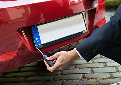 64.1%が「車のナンバープレートに関する新ルール」を知らない どう変わる?
