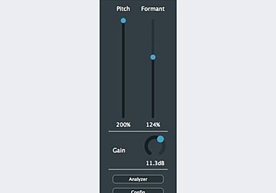 低遅延なボイスチェンジャー「Gachikoe!」が配布開始!無料配布あり、Win/Macに対応 | MoguLive - 「バーチャルを楽しむ」ためのエンタメメディア