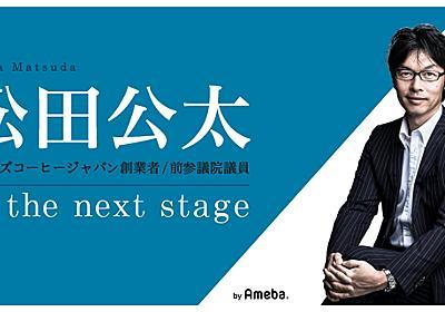 大坂なおみ 全米オープン 優勝!日本選手初の偉業! | 松田公太オフィシャルブログ Powered by Ameba