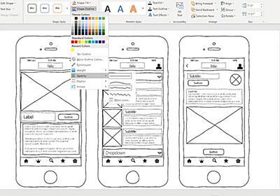 文書作成だけじゃない--アプリケーション開発に使えるExcelとPowerPoint - CNET Japan