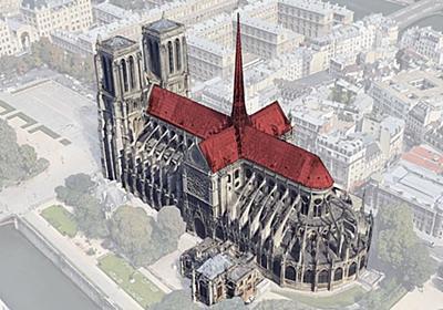 CNN.co.jp : ノートルダム大聖堂の建築データ、4年前にデジタル化済み 再建に光