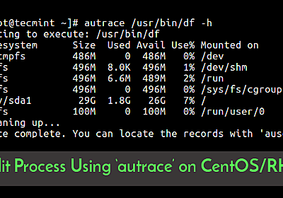 How to Audit Linux Process Using 'autrace' on CentOS/RHEL