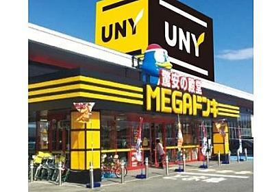 ファミマ・ドンキの新型店、名称に9年ぶり「ユニー」 なぜ? - ITmedia ビジネスオンライン