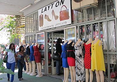 ボツワナの中国人商人たち――チャイナショップが生み出す消費社会 / シ ゲンギン(Yanyin ZI)/ 文化人類学 | SYNODOS -シノドス-